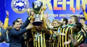 Кубок Казахстана по футболу